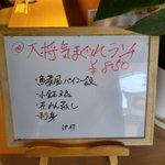 gyosaishin721のサムネイル画像