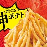kaikatsuclub_jpのサムネイル画像