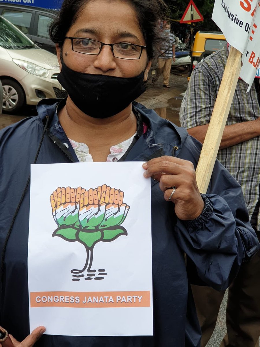 The new party symbol of Goa's ruling party - the Congress Janta Party! Now Goans need to come together to defeat this unholy alliance! #CongressJantaParty