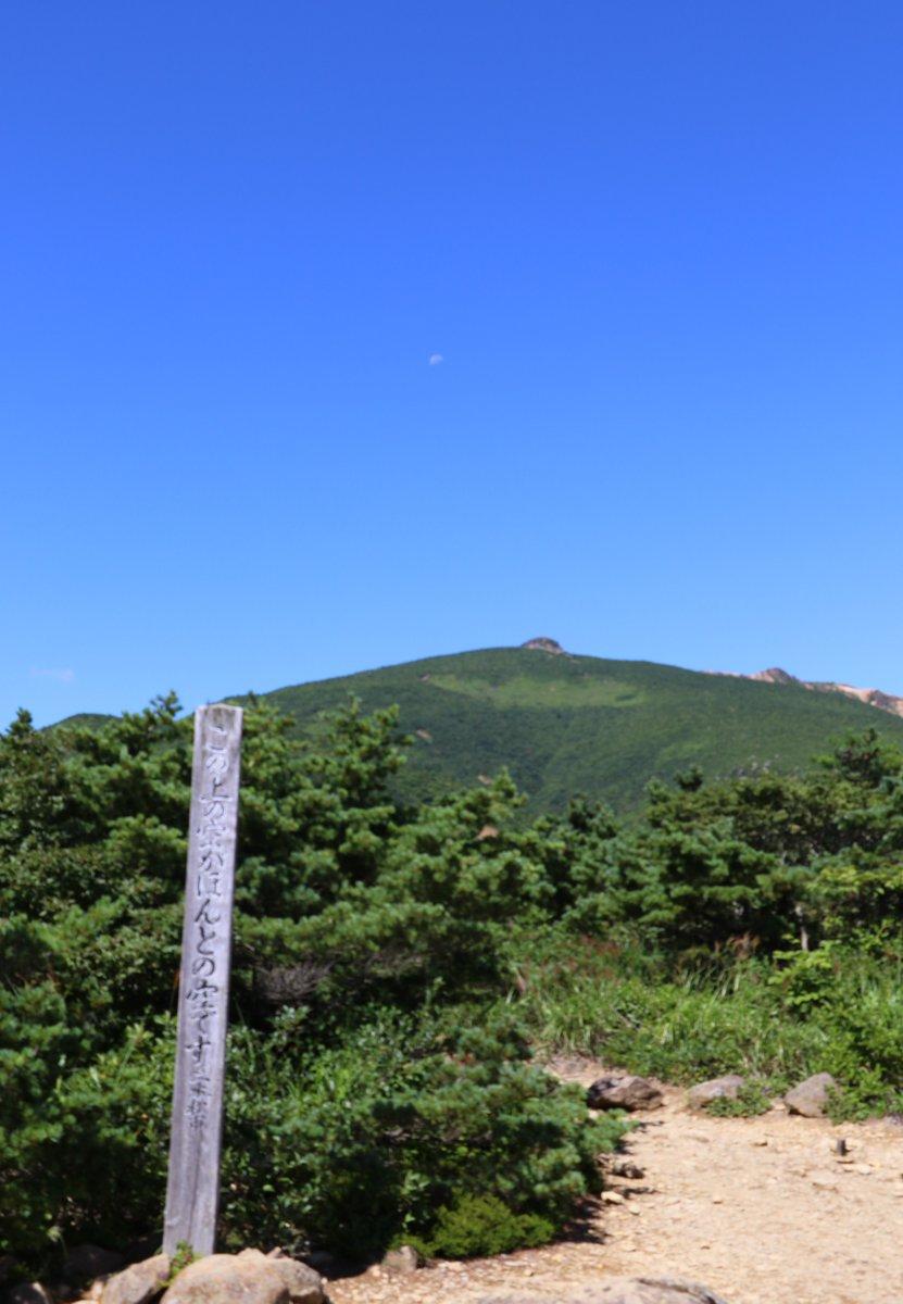 太良 天気 安達 山