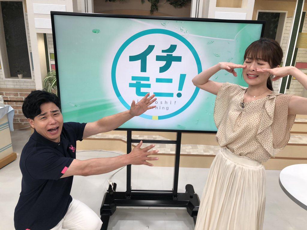 綾子 卒業 石沢