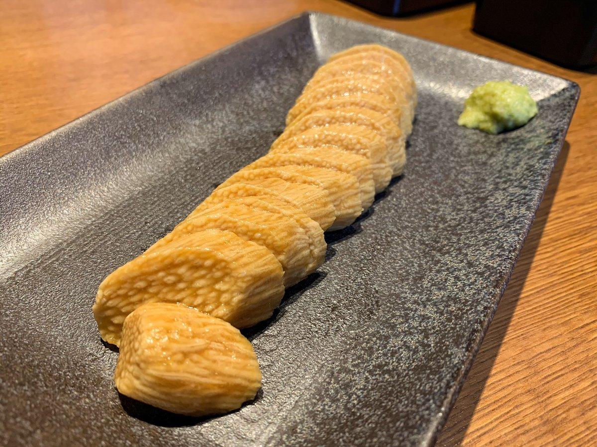 たまり 漬け の 長芋