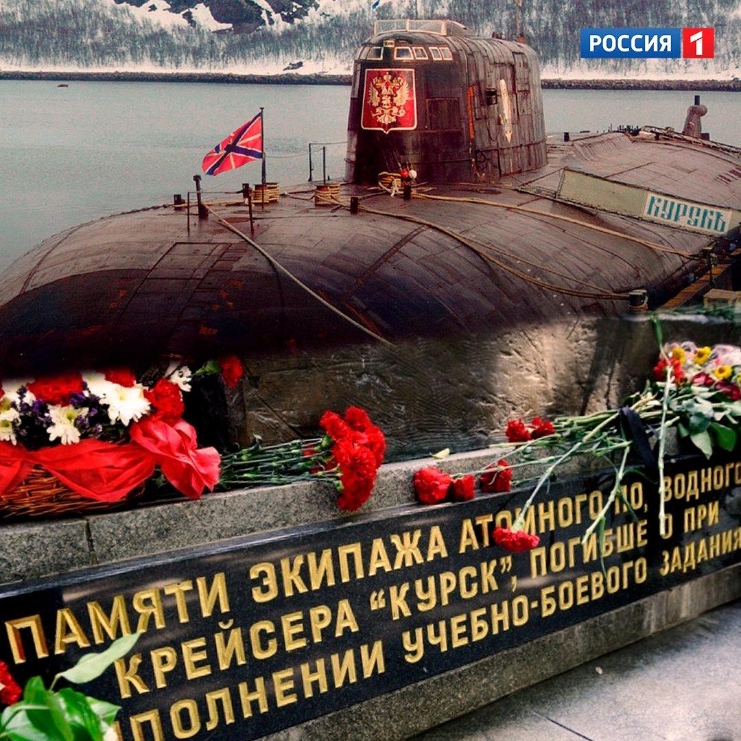 Фото подводной лодки вилючинск заменять