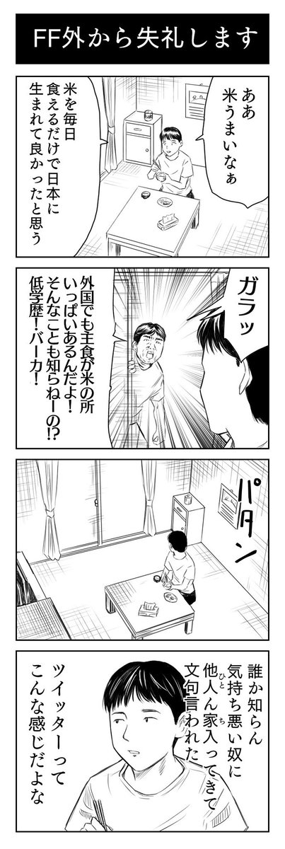 東谷文仁さんの投稿画像