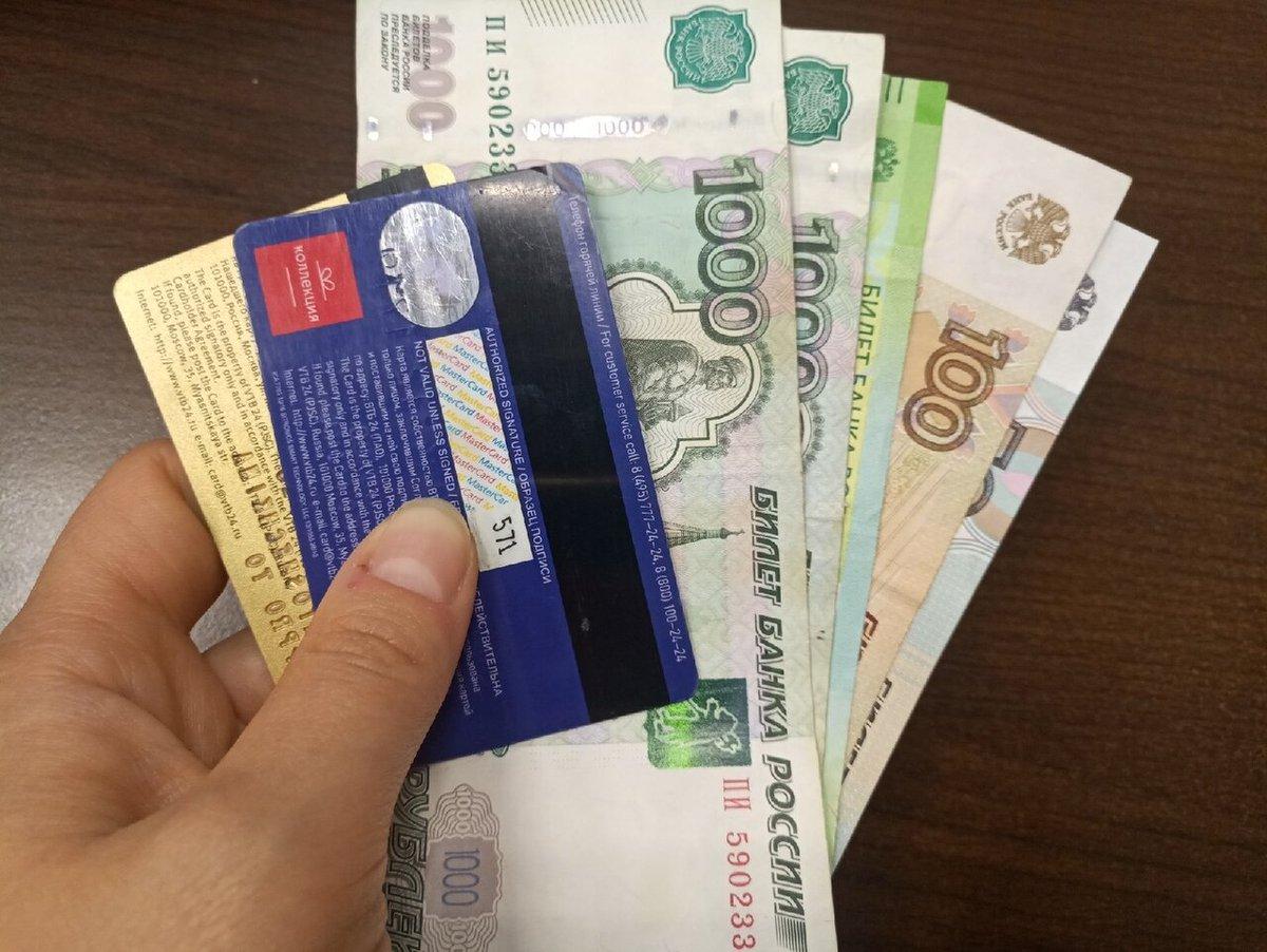 новомосковск занять денег
