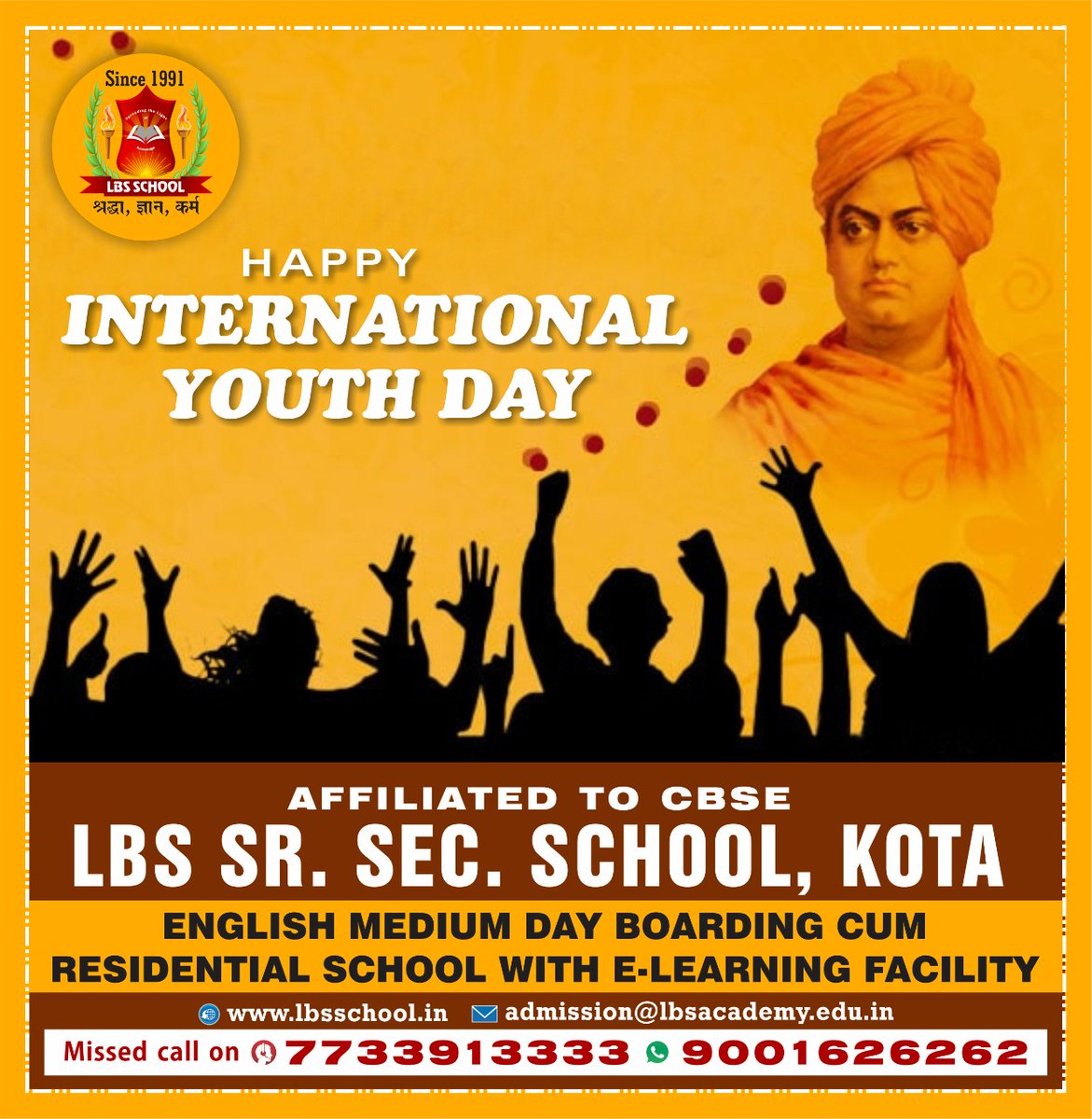You are only young once, and if you work it right, once is enough. 𝐇𝐚𝐩𝐩𝐲 𝐈𝐧𝐭𝐞𝐫𝐧𝐚𝐭𝐢𝐨𝐧𝐚𝐥 𝐘𝐨𝐮𝐭𝐡 𝐃𝐚𝐲!!!  #swamivivekananda #vivekananda #youth #india #swamivivekanandajayanti #YouthDay https://t.co/gAaknnsgAy