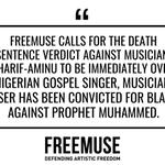 Image for the Tweet beginning: #Nigerian musician Yahaya Sharif-Aminu has
