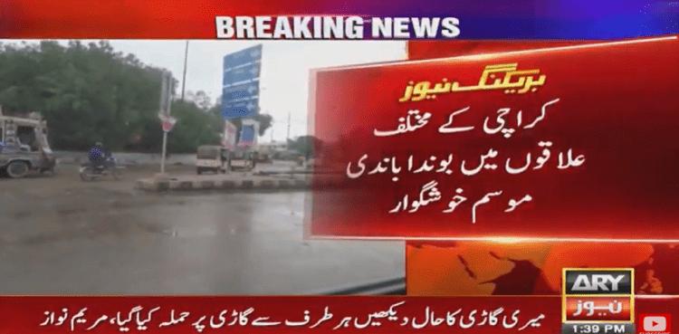 Download to watch LIVE: https://t.co/9ABVwJmrhl Parts of Karachi receive light showers #Pak #Live #NEWS #Channel #ARYNewsLiveHD #Pakistan #WorldNews #OZOOTV #Android https://t.co/jIixfD5Xrm https://t.co/LLDEwEgIJX
