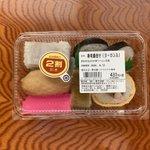 ケミカルすぎる羊羹・・・?高知県のスーパーでお寿司を買ったら普通は見かけないものが入ってた?!