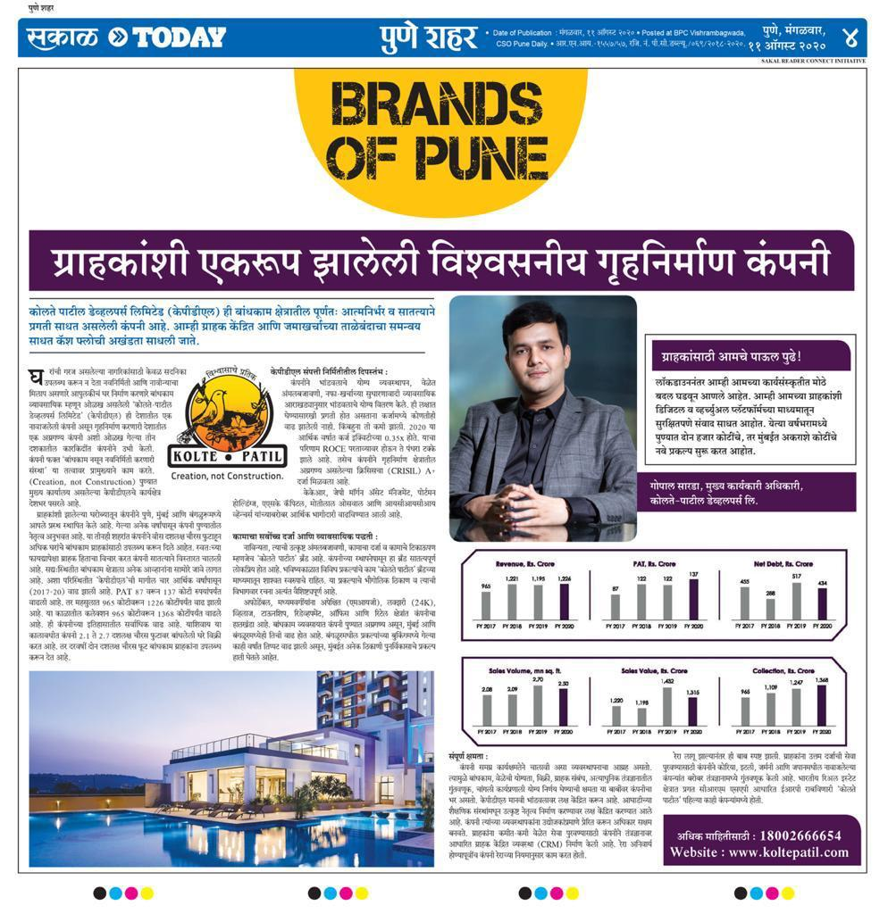 Kolte-Patil Developers featured in Sakal - 'Brands Of Pune' Read more: https://t.co/lij5sAsBTV  #KoltePatil #KPDL #PuneRealty https://t.co/l4np1EtWzP