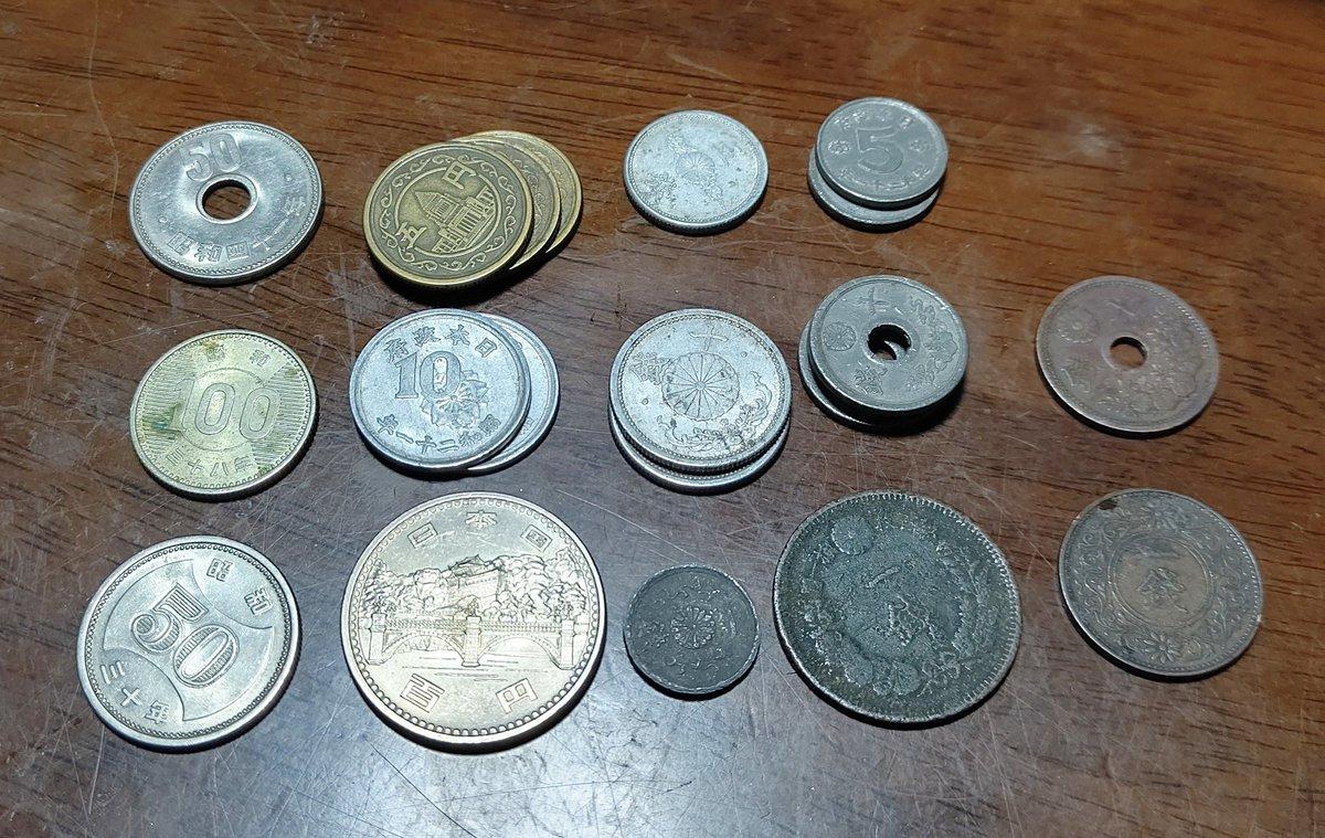 祖母の遺品を整理していたら、古いお金が出てきた。
