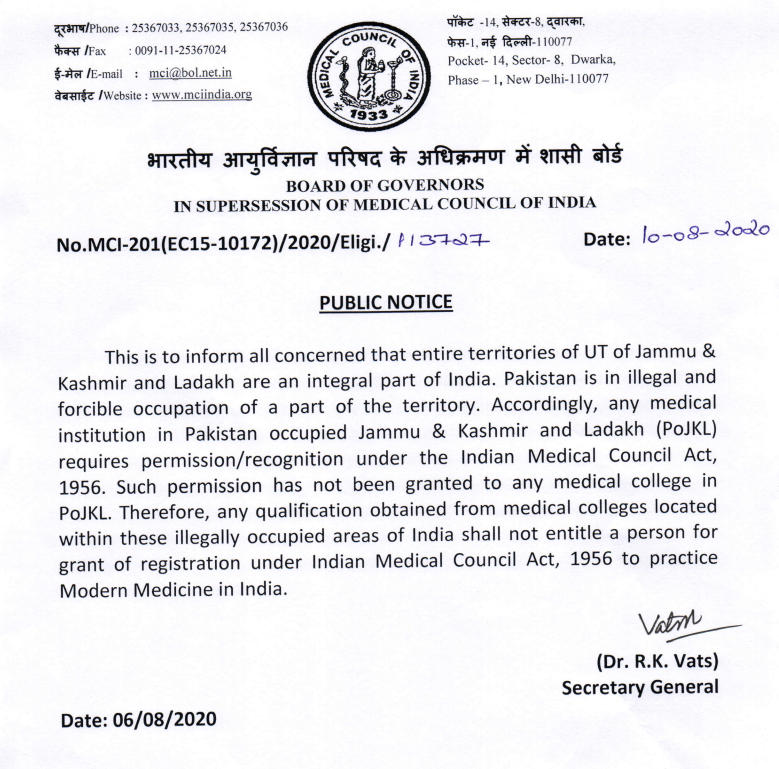 Any qualification obtained from medical colleges located in Pakistan Occupied Jammu-Kashmir and Ladakh (PoJKL) shall not entitle a person to practice Modern Medicine in India: Medical Council of India https://t.co/VPRbhHuLPV