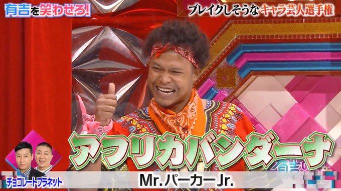 Jr ミスター パーカー Mr.パーカーJr.のMV公開、晋平太参加のリリックでクールに「被れ!」
