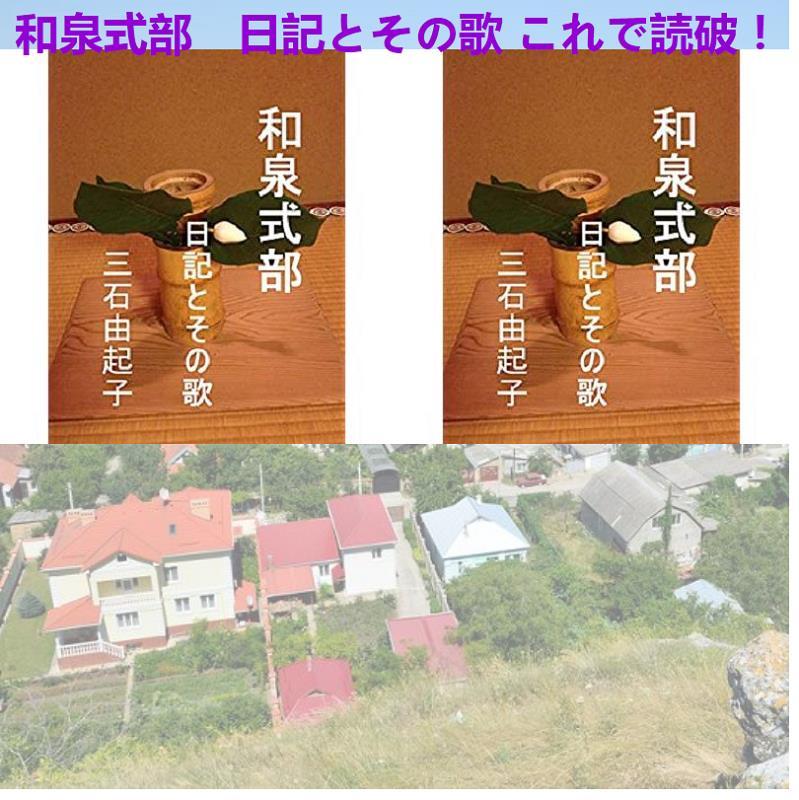 日本海忠藏 - JapaneseClass.jp
