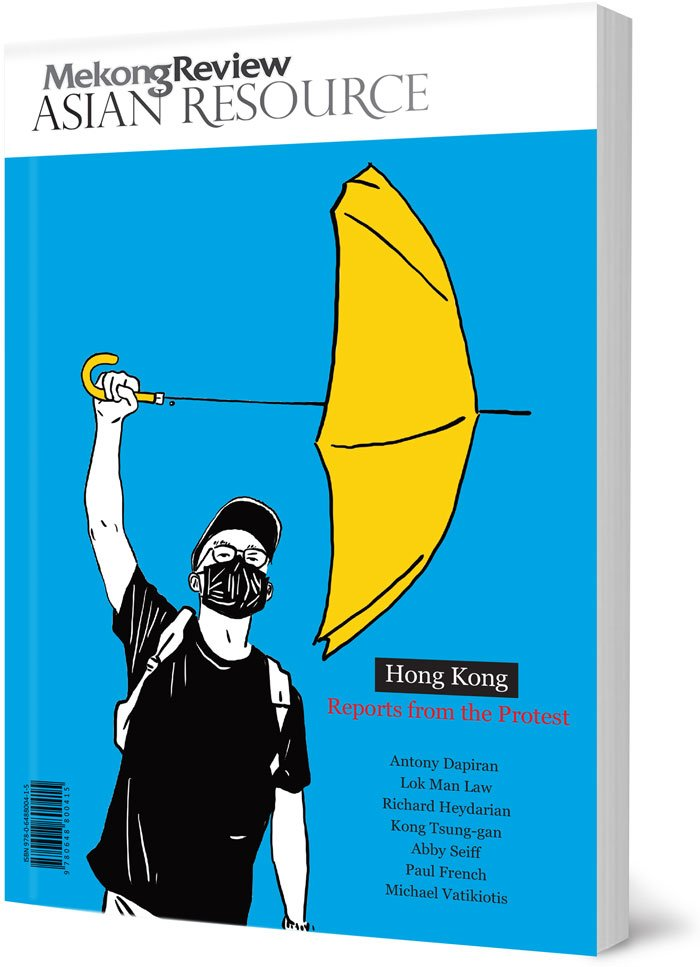 """My drawingr for the cover """"Hong Kong Reports from the Protest"""" @MekongReview  Asian Resources https://t.co/XiGN4dGua0 #HongKong @antd @Richeydarian @KongTsungGan @instupor @chinarhyming @jagowriter https://t.co/XCqUXkzKJn"""