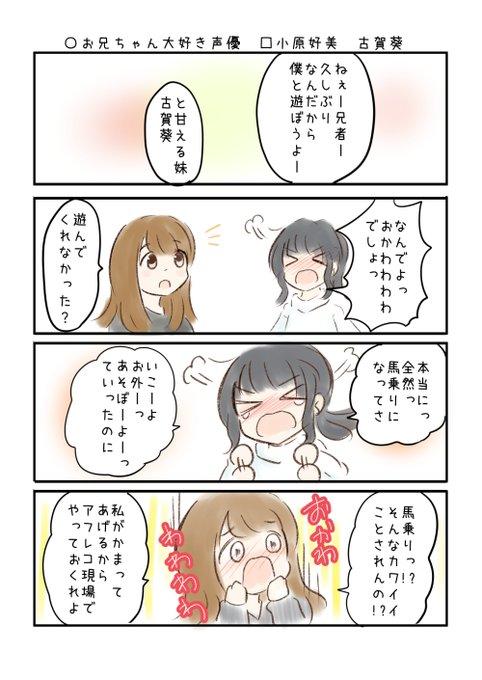 葵 ポン酢 古賀