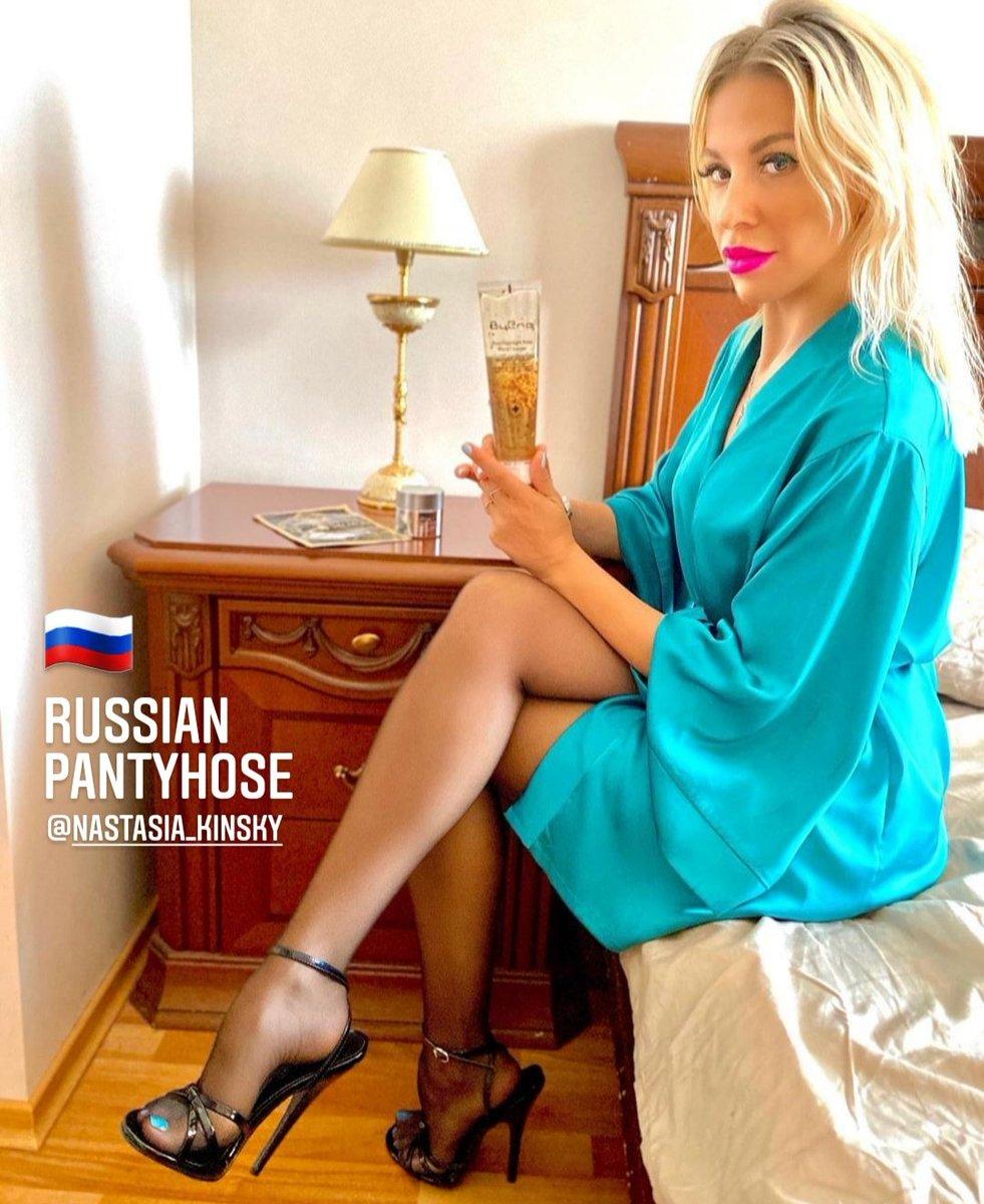 Russian pantyhose Russian mom