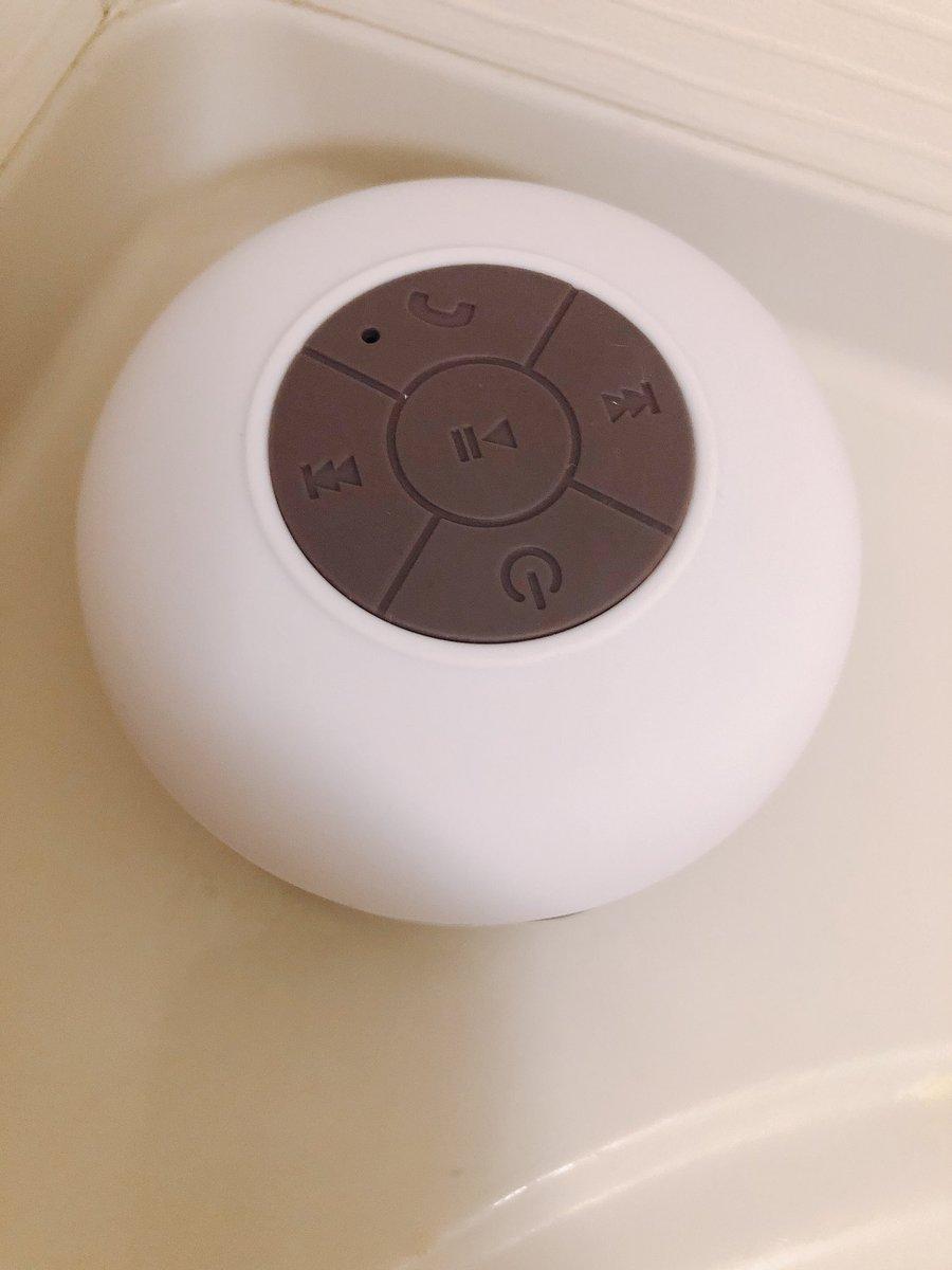 test ツイッターメディア - おはようJAPAN! ダイソーで買ったBluetoothスピーカーでちょうどいいラジオを聴いてみてる!悪くない🔈👂✨  #ちょうどいいラジオ #ダイソー #Bluetoothスピーカー https://t.co/72XIdTGm7m