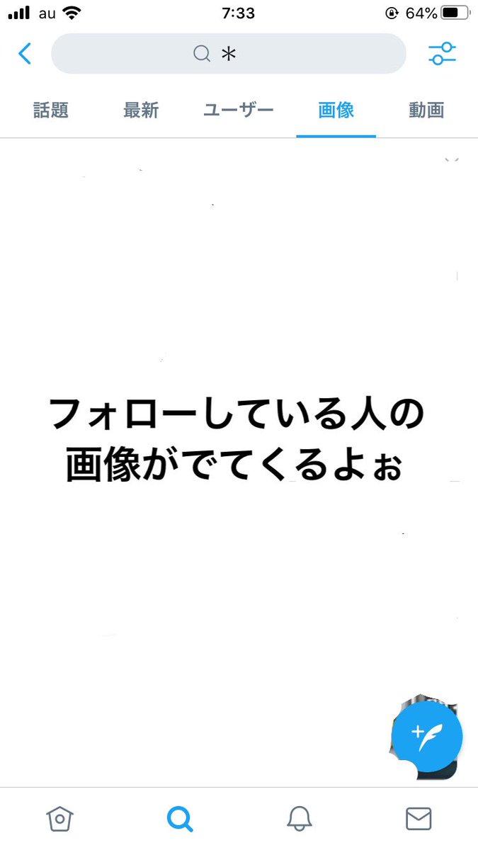 ゆーみさんの投稿画像