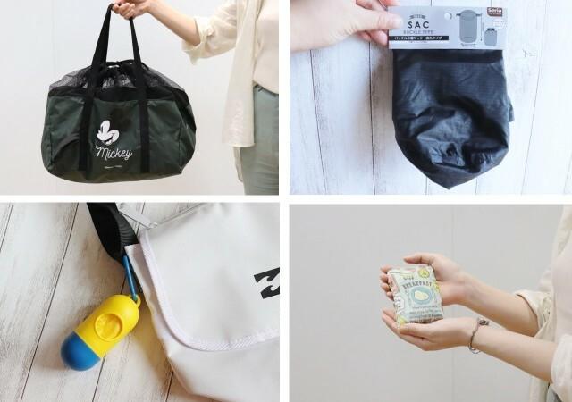 test ツイッターメディア - セリア&ダイソーで買えるエコバッグ!もう携帯し忘れない!便利な機能付き買い物袋 https://t.co/NKYoMN45tT 買い物袋の有料化から一ヵ月が経過し、お気に入りのエコバッグを... #セリア #ダイソー #100均アイテム  アプリはこちら https://t.co/HxcvzEcDyu https://t.co/TdPcnO8Qoj