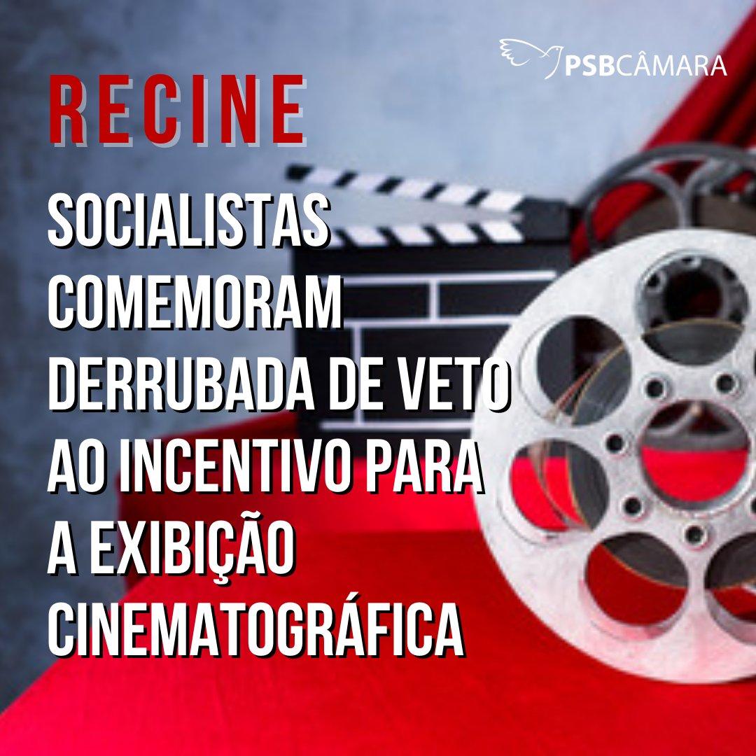Socialistas comemoraram a derrubada do derrubada do Veto nº 62/19, que trata da prorrogação do prazo para a utilização do Regime Especial de Tributação para o Desenvolvimento da Atividade de Exibição Cinematográfica (#Recine). https://t.co/pADhv9mhGP