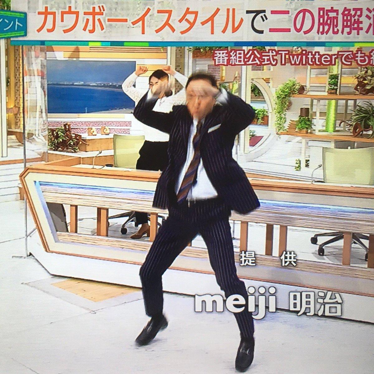 ショー 玉川 慎一 モーニング 羽鳥