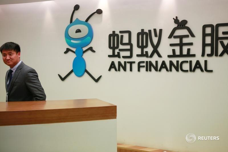 A chunk of $150 bln Ant will be sold on Shanghai's new tech board, where IPO fees are as generous as in New York. If more issuers follow Ant's march, Wall Street's dues are in for a reckoning, argues @AlecMac11: https://t.co/eVmSG7Mvm5. https://t.co/iJKxuQqcpW