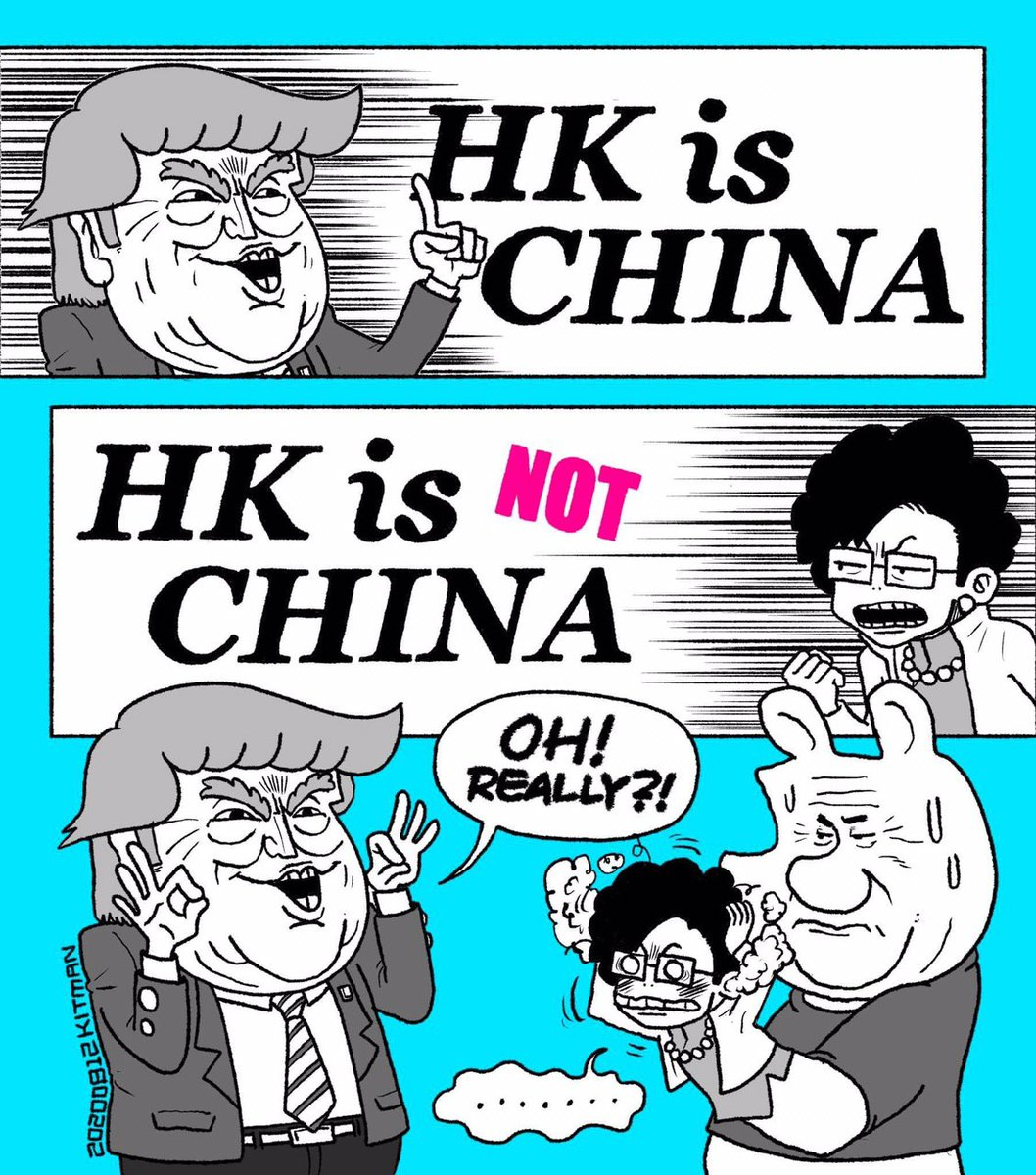 """HK government refused to state products exported from here is """"Made in China"""". So #HongKong is #China or is NOT China? https://t.co/l0nTCPrarz"""