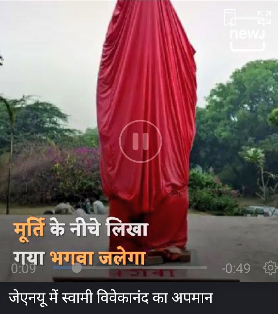 "#swamivivekananda statue insulted in #JNU. Which action taken?  They Proclaimed in #AMU as ""The grave of Hindutva & Savarkar will be dug"". Which law used?  But in TN when incident of #periyarstatue happens then NSA is used!  How NSA can be imposed for Arun? #TN_Govt_Misusing_NSApic.twitter.com/bG37mUWmW8"