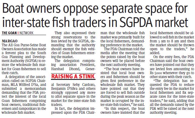 Boat owners oppose separate space for inter-state fish traders in SGPDA market #FishGoa #SGPDAGoa #MarketGoa #GoanFish #Govt https://t.co/1FAfCLX7Lu