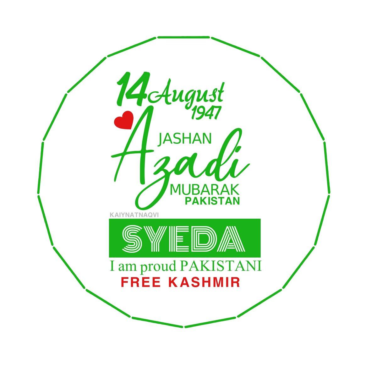 Yu di hmen azaadi k Dunia hui Hairan Ay QUAID E AZAM Tera ehsan hy tera ehsan😍💚 #PakistanZindabad  #Pakistan  #IndependenceDay https://t.co/bgqNJyOa9y