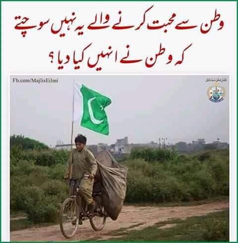 #Pakistan https://t.co/ChpZYKGElx