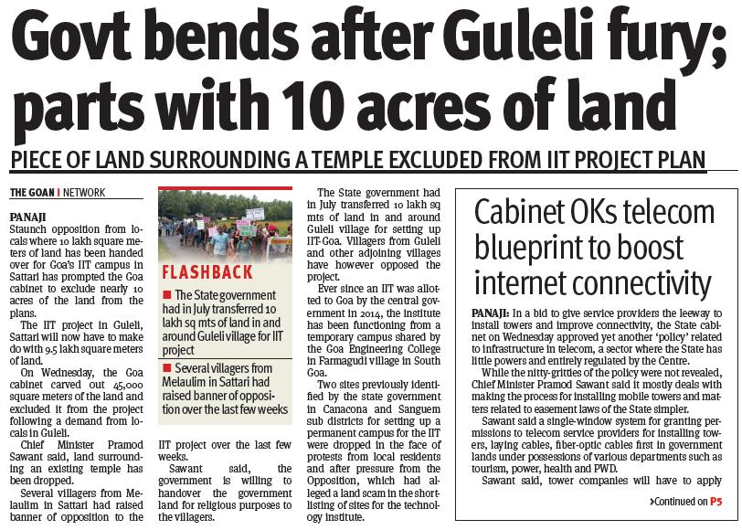 Govt bends after Guleli fury; parts with 10 acres of land #IITProject #IITGoa #SattariGoa #Govt #GuleliGoa @goacm @visrane https://t.co/2DIscNGTYi