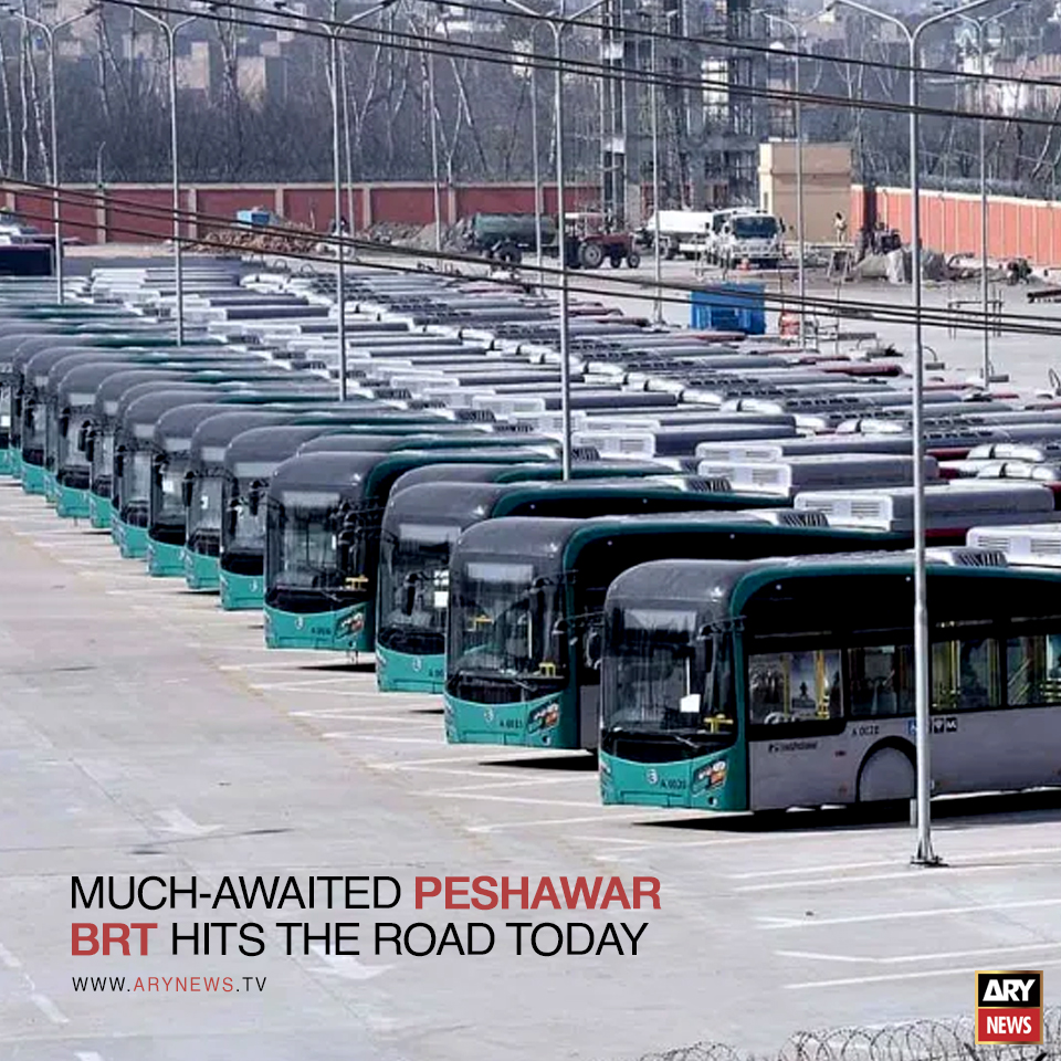 Prime Minister Imran Khan will inaugurate the ruling PTI's much-awaited flagship project, the Bus Rapid Transit (BRT) For More Details: https://t.co/Fi5cjG5xG7  #ARYNews https://t.co/VIPoFAKEhE