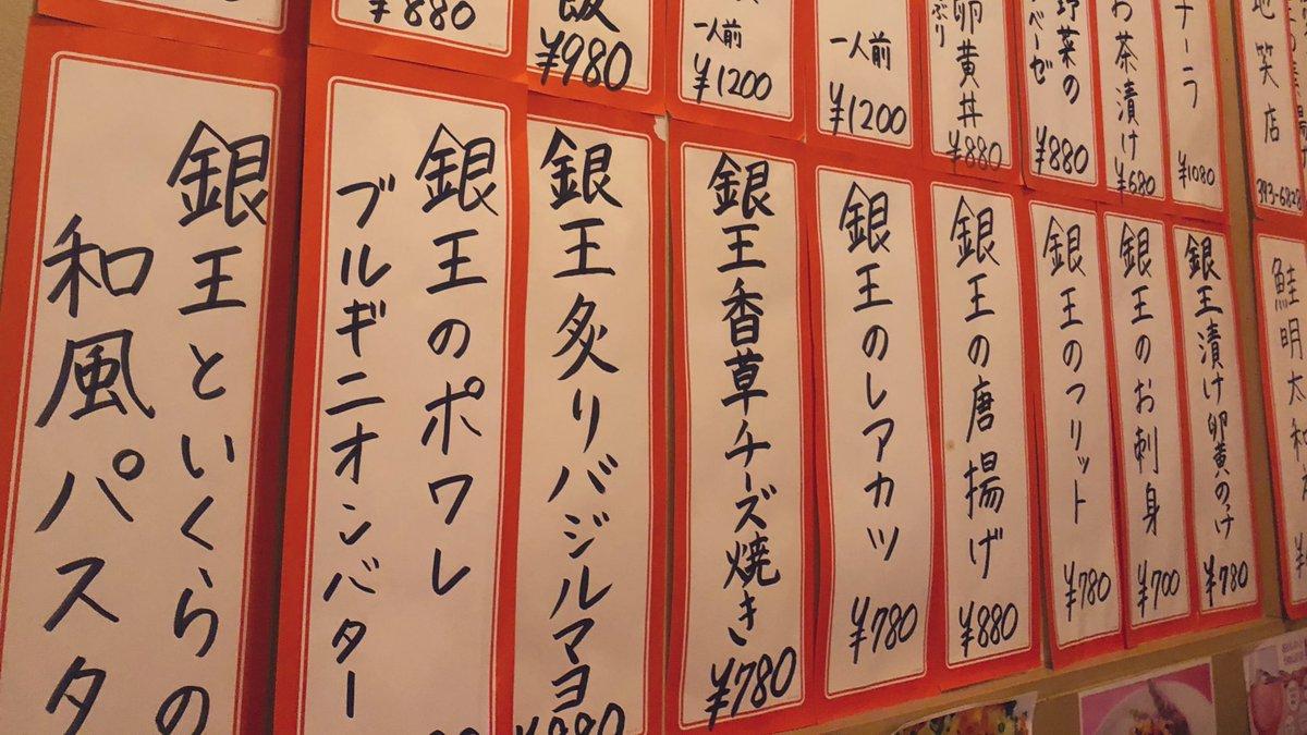 サーモン中尾@全日本サーモン協会代表さんの投稿画像
