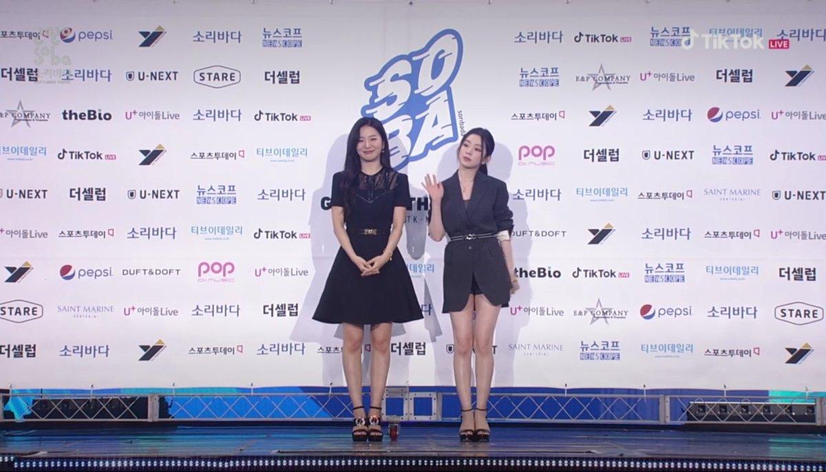 200813 ASeul - Blue Carpet Soribada Awards 2020 https://t.co/54jnAEWvuC