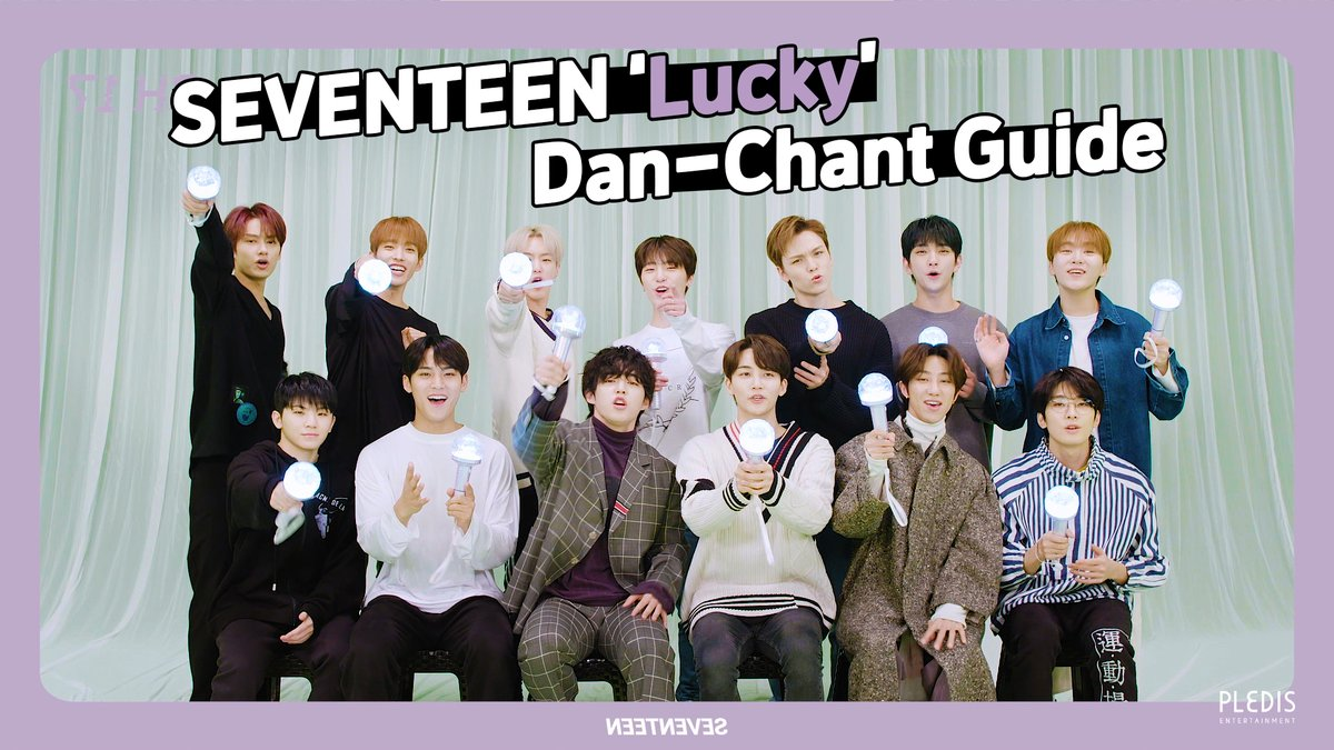 SEVENTEEN(세븐틴) - Lucky 응원법 ▶️ youtu.be/ejzMOzLFids #세븐틴 #SEVENTEEN #Lucky #CARAT_LAND