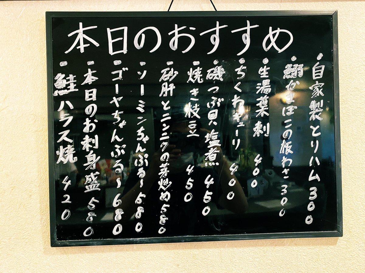 kotatsuhokkori photo