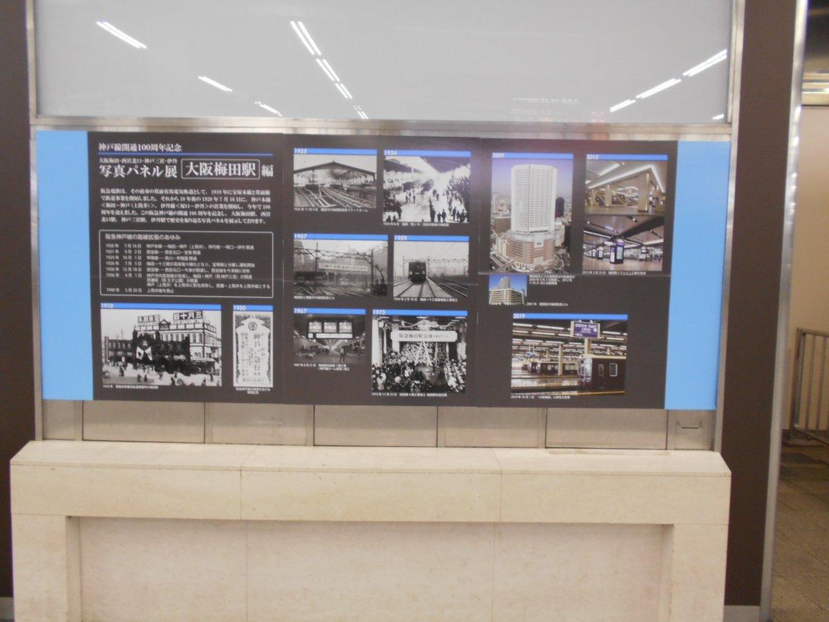 人骨 大阪 駅前