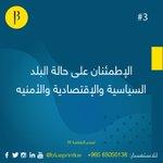 Image for the Tweet beginning: ٧ نصائح عقارية قبل شراء