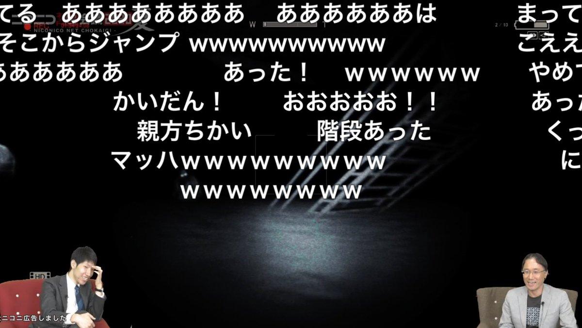 ニコニコ超会議@8月9日(日)~8月16日(日)ネット超会議2020夏開催🎉さんの投稿画像