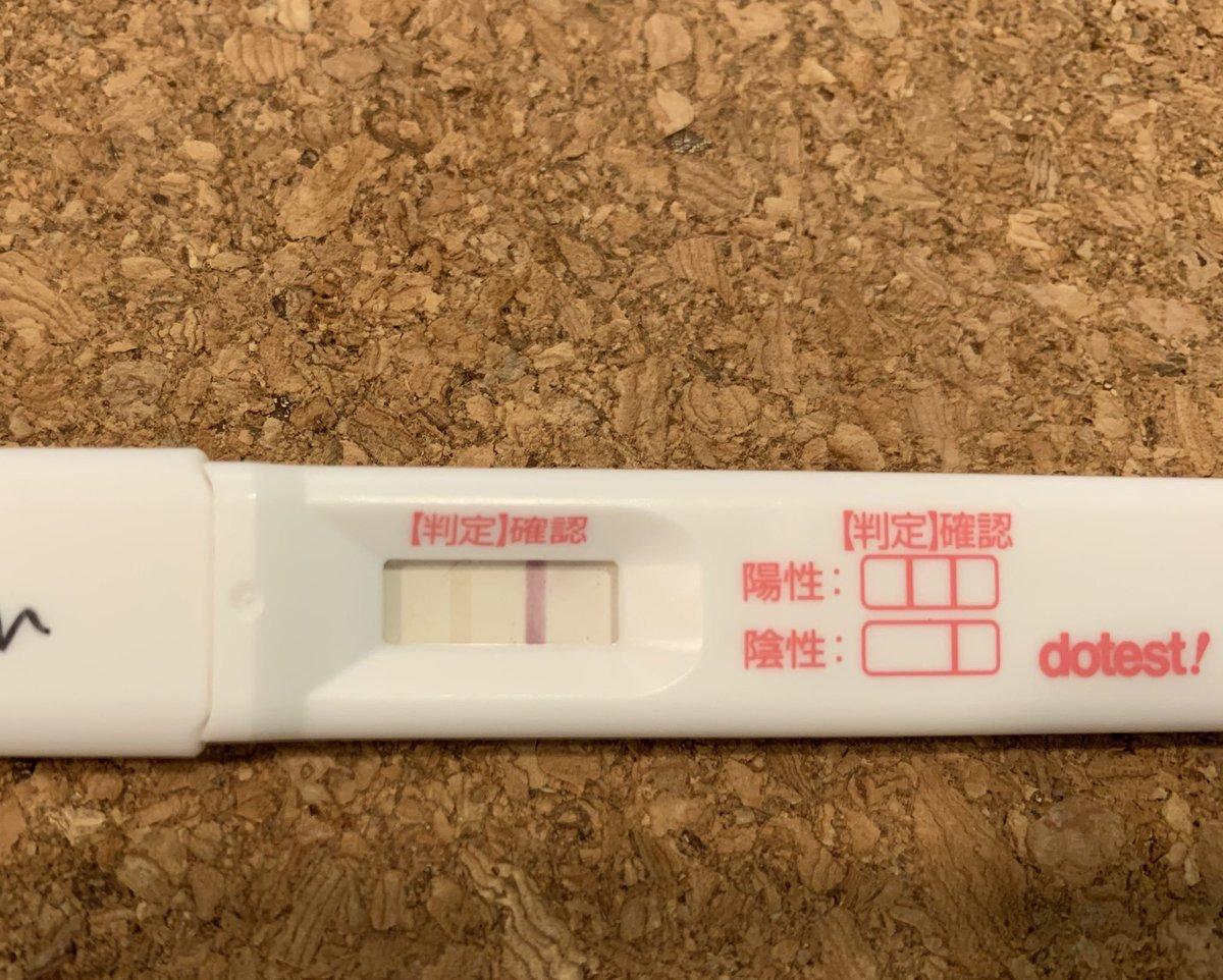 生理予定日1週間後 化学流産 初めての妊娠はつらい化学流産・・・。その症状とは?