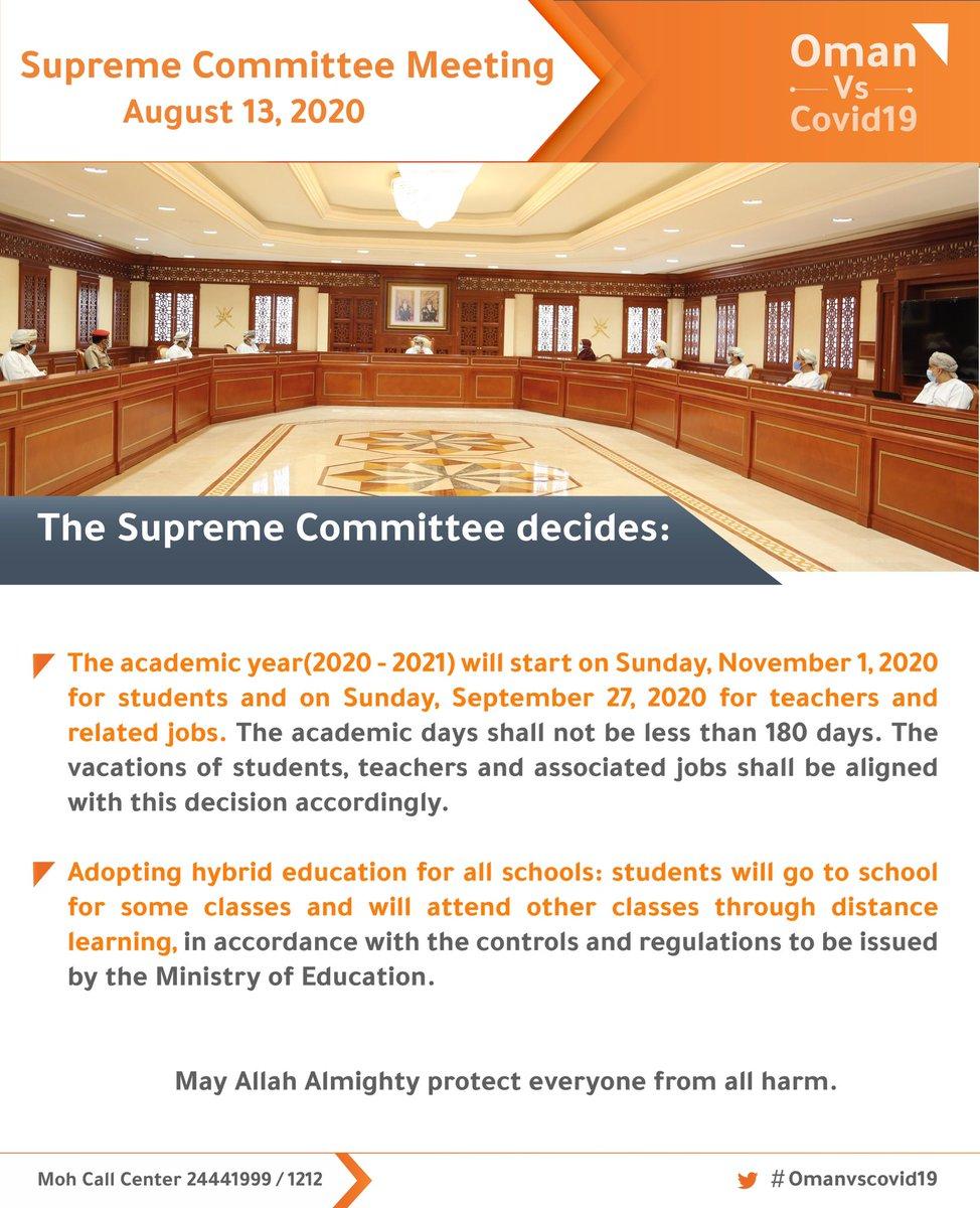 Ghedex Oman S Higher Education Show Ghedexoman Twitter