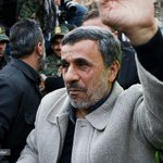 Image for the Tweet beginning: Pictures of a clean-shaven Ahmadinejad