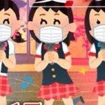 Image for the Tweet beginning: このグループ推せる!!  新曲『恋のディスタンス』/アイドルクラスター  #ふぇいく