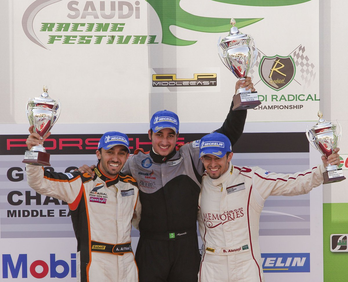 Congratulations to #FahadAlgosaibi 2019/20 @Jaguar #IPACE #eTROPHY Pro-AM Champion! 🏆🇸🇦  Fahad Algosaibi is the youngest winner in the history of #PorscheSprintChallenge #MiddleEast  #فريق_السعودية_للسباقات  #Porsche #PSCME #LechnerRacing https://t.co/ZrjzgeZtRi