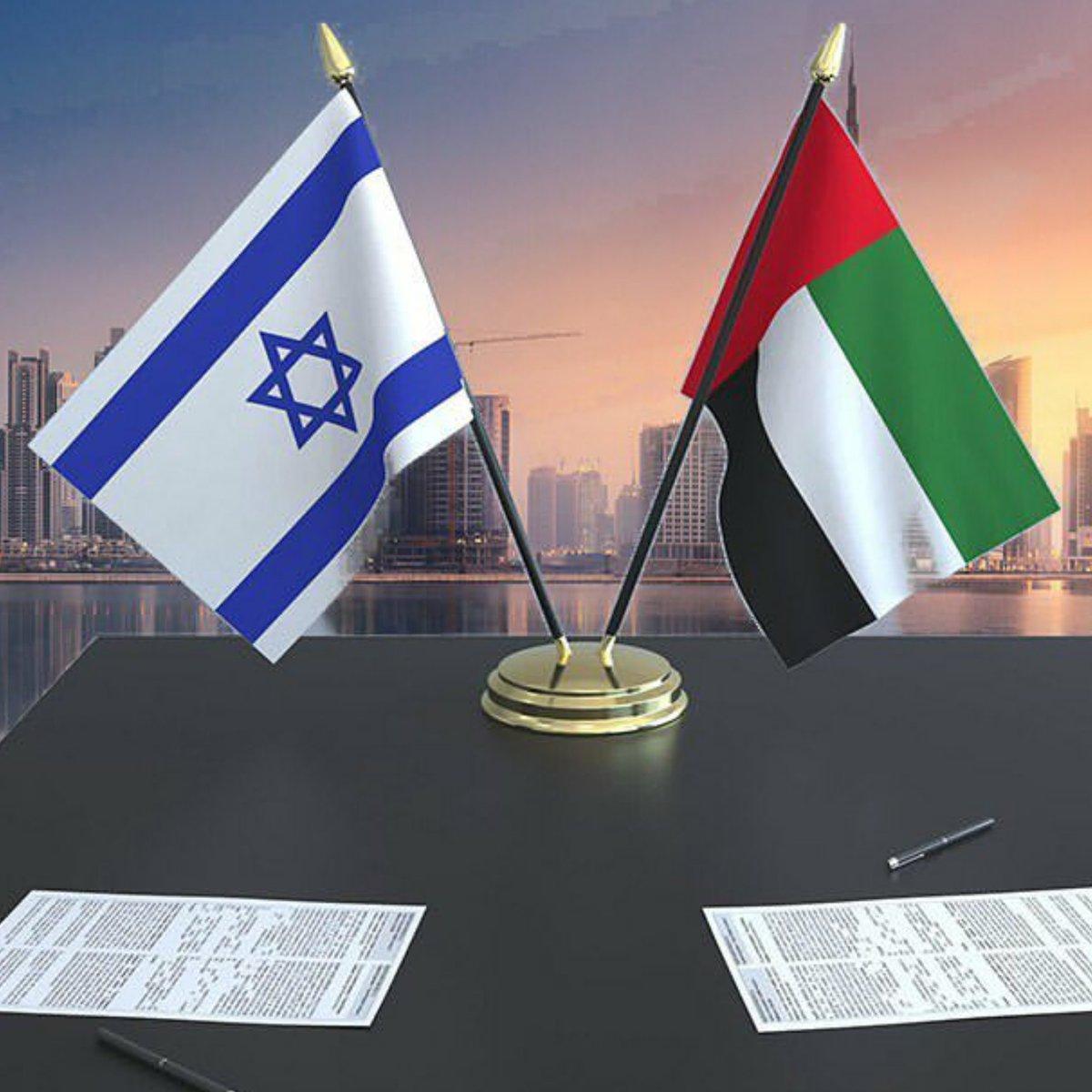 #Israele