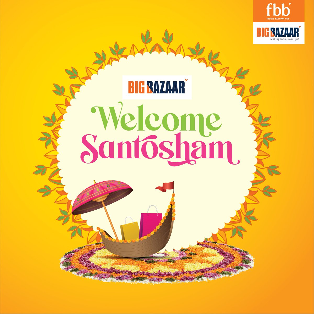 Onam is around the corner and we are here to celebrate it with you! Avail amazing discounts with https://t.co/QGuGR7ZRna and add more joy to the existing celebrations!  Shop now: https://t.co/roWXF1k454 #WelcomeSantosham https://t.co/evYSQkWlPi