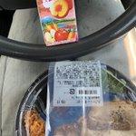 Image for the Tweet beginning: #1日一麺生活 #今日の野菜 お昼のコンビニラーメンと野菜生活