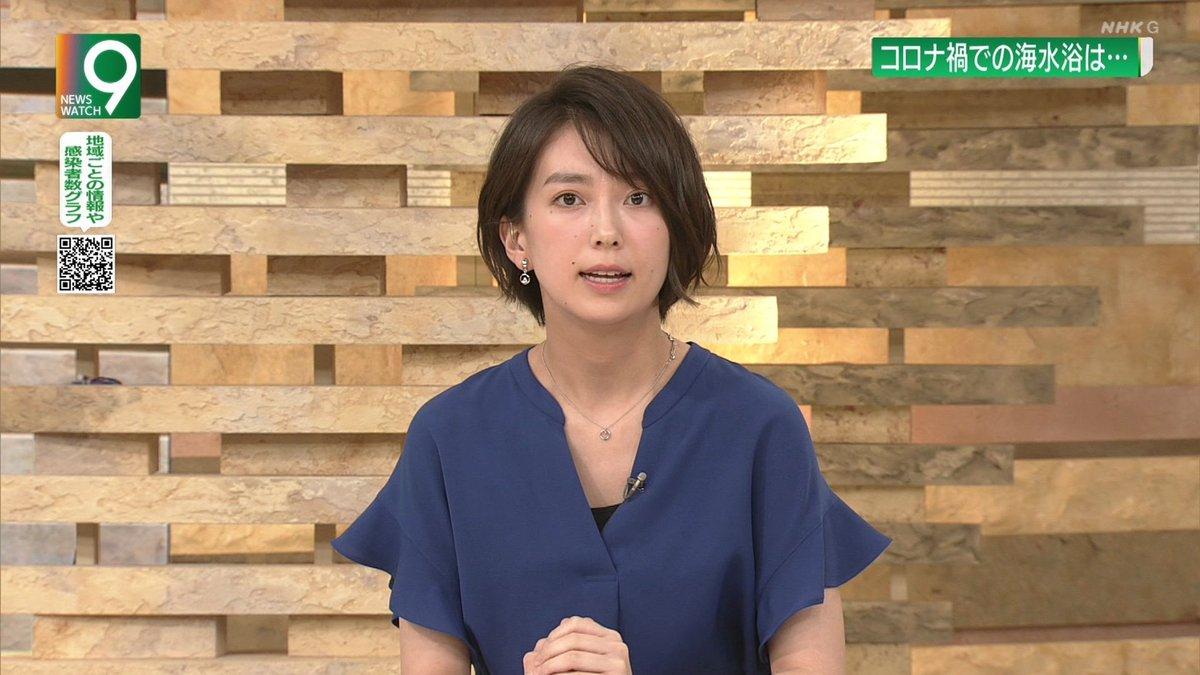 ショート 和久田